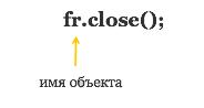 snimok-ekrana-2016-11-17-v-17-24-05