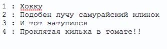snimok-ekrana-2016-11-22-v-19-08-13