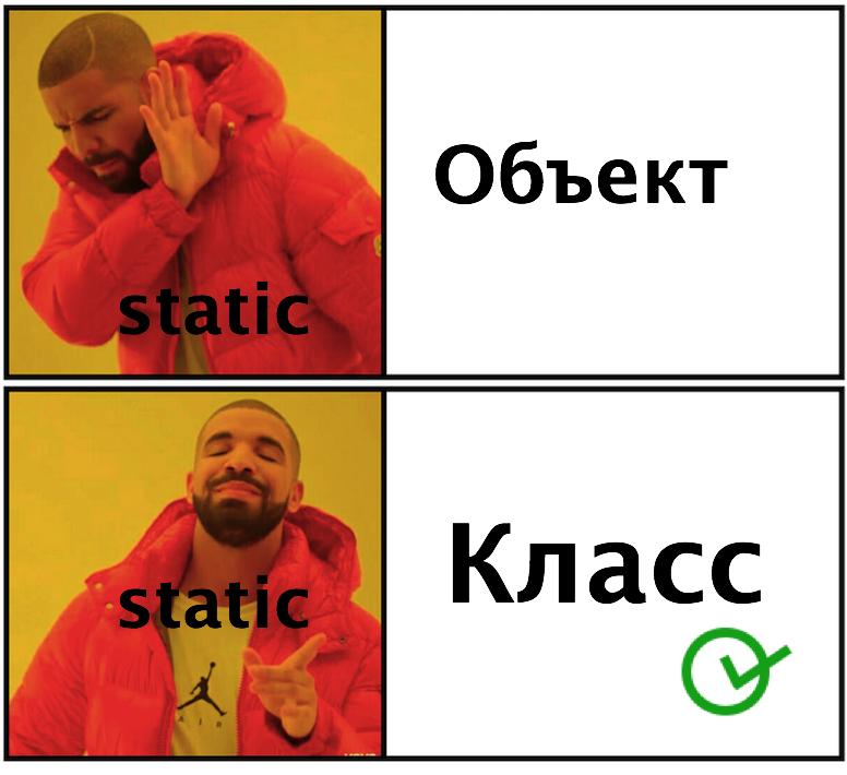 модификатор_static_java_vertex
